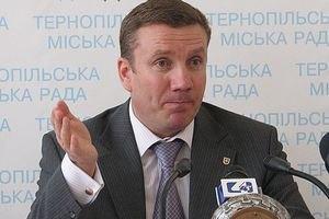 """Заставного выбрали главным тернопольским """"фронтовиком"""""""