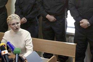 Тимошенко заявила ходатайство о допуске четырех защитников