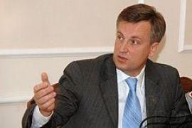 Наливайченко: газ у Фирташа изъяли незаконнно