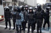 """В Севастополе готовы принять бойцов расформированного """"Беркута"""""""