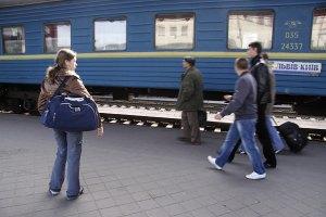 Оппозиционеров снимают с поездов, следующих в Киев