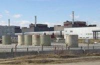 Как сделать ядерную аварию в Украине?