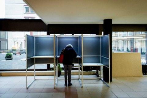 Референдум в Нидерландах. Пощечина Евросоюзу?