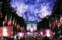 Концерт до ювілею королеви встановив рекорд