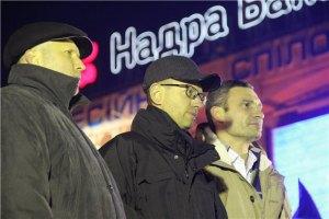 """Яценюк: """"Лидер оппозиции - украинский народ"""""""