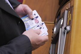 Рада отказалась ввести новую систему голосования