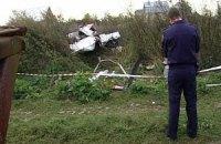 В крушении самолета на Прикарпатье погибли два человека