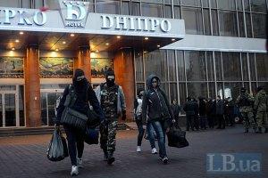 """""""Правый сектор»"""" переезжает из Киева в учебный военный центр в Черниговской области"""
