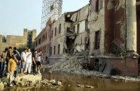 """""""Исламское государство"""" подорвало машину у итальянского консульства в Каире"""