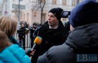 """""""Самопомощь"""" собирается устанавливать """"прямое народовластие"""" в Кривом Роге"""