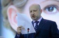 Турчинов: Тимошенко - безальтернативный лидер оппозиции