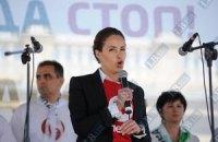 Королевская зовет всех поддержать Тимошенко в День независимости