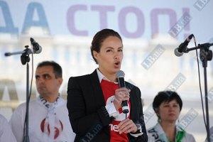 Королевская угрожает вывести на Майдан людей