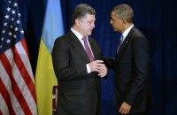 Украинский МИД анонсировал встречу Порошенко и Обамы в Нью-Йорке