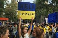 Путина в Нью-Йорке встретили флагами Украины