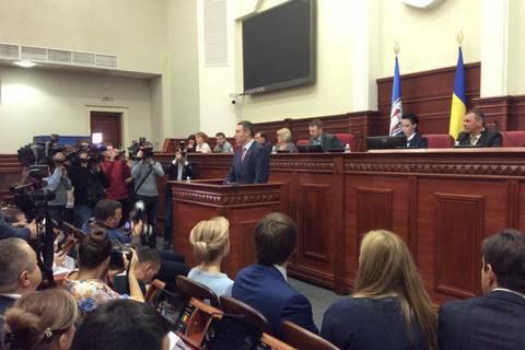 Київрада затвердила бюджет столиці на2016 рік