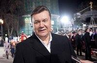 Янукович обошелся украинцам в этом году в 635 миллионов