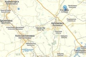 Силы АТО освободили Соледар в Донецкой области