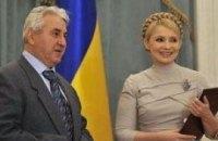 Тимошенко подписала соглашение с обманутыми вкладчиками