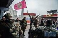 Бойцы 72-й бригады вернулись из зоны АТО