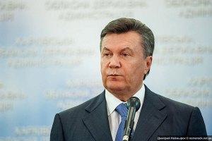 Янукович обещает более демократичную Конституцию