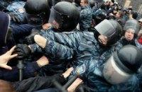 """Янукович не собирается """"делать вред"""" Евромайдану"""