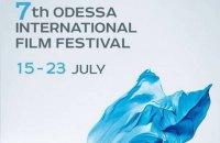 7-й Одесский кинофестиваль объявил участников международных конкурсов