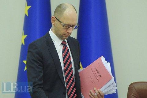 Яценюк счел вредным подконтрольный Порошенко Кабмин