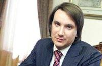 Экс-помощник Януковича украл 620 млн грн