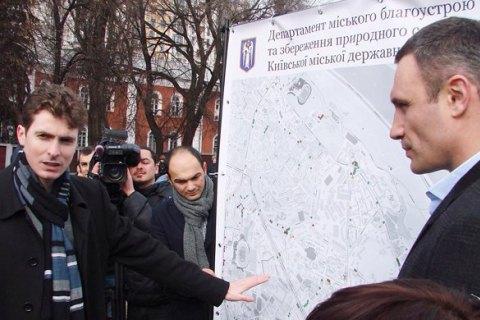 В Киеве демонтировали наркопритон