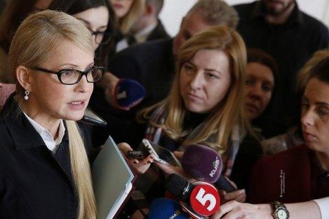 """Требования """"Батькивщины"""" относительно коалиции остаются прежними, - Тимошенко"""