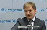 Украина не обязана все согласовывать с ЕС, - МИД