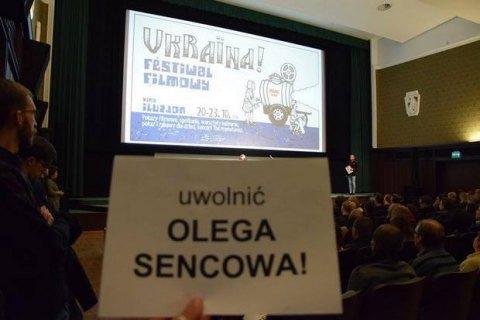 На кінофестивалі в Польщі пройшла акція на підтримку Сенцова