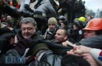 Порошенко сообщил о создании международной комиссии по преступлениям на Евромайдане