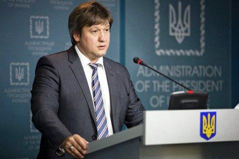 Данилюк: Украине придется урезать бюджет