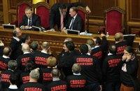 Ефремов сдался: в Раде перерыв на 30 минут