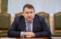 Україна поміняла свого представника в МВФ