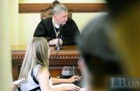 Криве дзеркало судової реформи - Верховний Суд «люструє» третейські суди