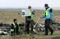 Родственники жертв крушения MH17 подали иск против РФ и Путина