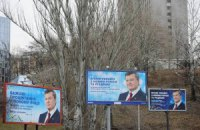 «Україна для людей»: канікули