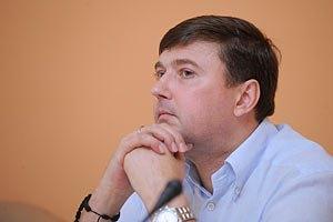 """Наша Украина"" нашла замену Наливайченко"