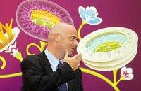 Київ не позбавлять фіналу Євро-2012