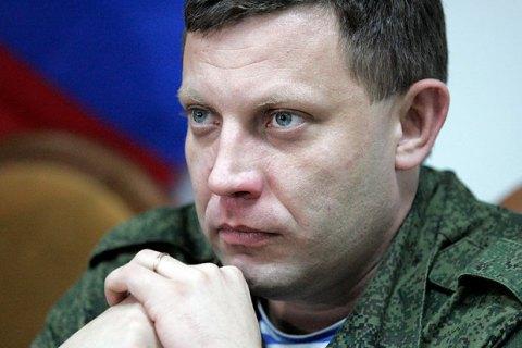 """Главарь """"ДНР"""" заявил об одностороннем прекращении огня"""