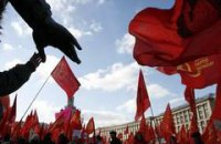 Коммунисты требуют поменять 2 мая на 7 ноября