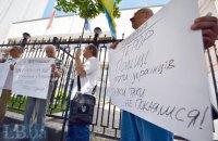У посольства Польши в Киеве прошла акция несогласных с признанием Волынской трагедии генодицом поляков