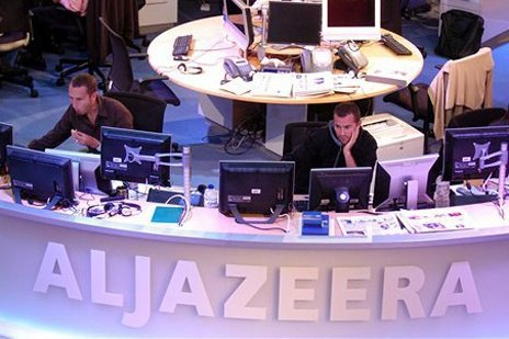УСША закривається «Аль-Джазіра»