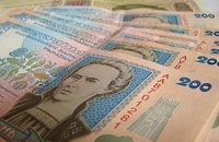 Российскому заводу незаконно возместили 800 тыс. грн налогов из госбюджета Украины