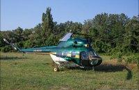 В Сумской области во время сельскохозяйственных работ разбился вертолет Ми-2