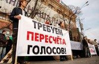 Харьков требует от Януковича назначить перевыборы мэра