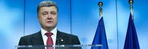 http://lb.ua/news/2015/04/27/303107_ponedelnik_kieve_proydet_sammit.html